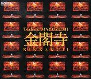 mayuzumi_kinkakuji_iwaki428