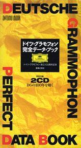 dg_perfect_data_book436