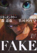 fake559