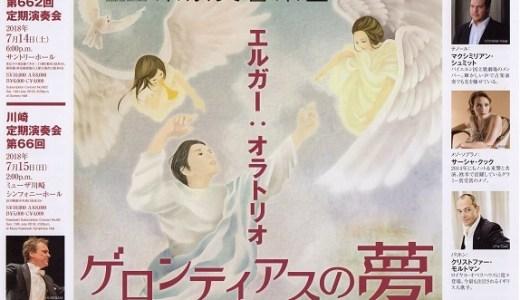 ジョナサン・ノット指揮東京交響楽団第662回定期演奏会
