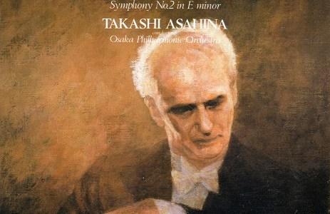 朝比奈隆指揮大阪フィルのフルトヴェングラー第2番(1984.7.2Live)を聴いて思ふ