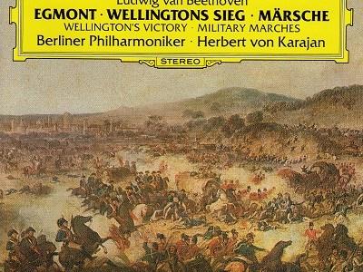 カラヤン指揮ベルリン・フィルの「ウェリントンの勝利」ほか(1969.1録音)を聴いて思ふ