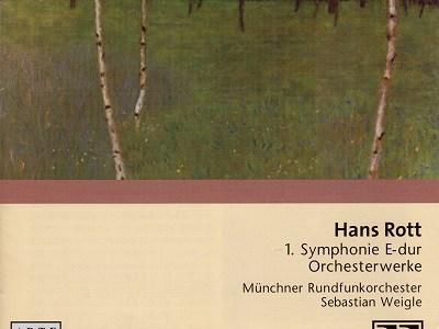 ヴァイグレ指揮ミュンヘン放送管のロット交響曲第1番ほか(2003.12&2004.1録音)を聴いて思ふ