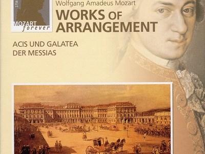マッケラス指揮オーストリア放送響 ヘンデル(モーツァルト編曲)「メサイア」K.572(1974録音)を聴いて思ふ