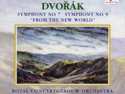 ジュリーニ指揮ロイヤル・コンセルトヘボウ管 ドヴォルザーク第7番(1993録音)を聴いて思ふ