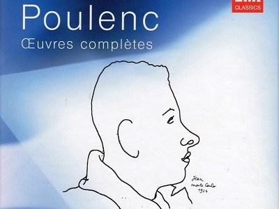 タッキーノ プレートル指揮パリ音楽院管 プーランク ピアノ協奏曲(1966.6録音)ほかを聴いて思ふ