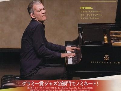 ブラッド・メルドー in Japan 2019 トリオ コンサート
