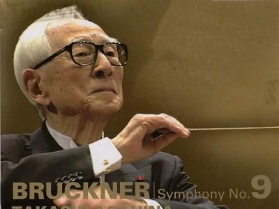 朝比奈隆指揮大阪フィル ブルックナー第9番(2001.9.24Live)を聴いて思ふ