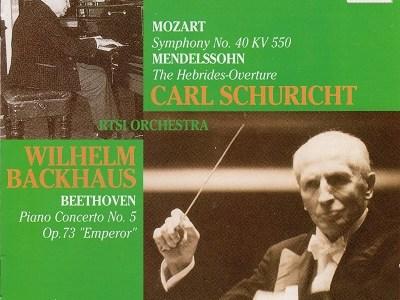 バックハウス シューリヒト指揮スイス・イタリア語放送管 ベートーヴェン「皇帝」ほか(1961.4.27Live)を聴いて思ふ