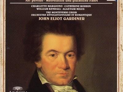 ガーディナー指揮オルケストレル・レヴォリュショネール・エ・ロマンティーク ベートーヴェン ミサ曲(1989.11録音)ほかを聴いて思ふ