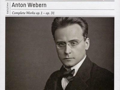 ブーレーズ指揮ロンドン響 ヴェーベルン 管弦楽のための変奏曲(1969.6.4録音)ほかを聴いて思ふ