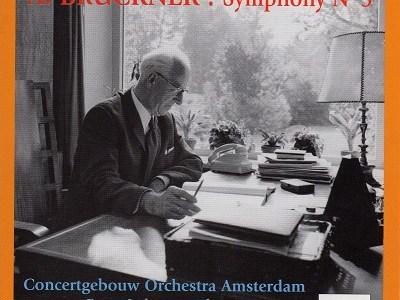 ヨッフム指揮アムステルダム・コンセルトヘボウ管 ブルックナー第5番(1986.12.4Live)を聴いて思ふ