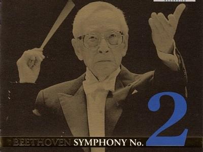 朝比奈隆指揮大阪フィル ベートーヴェン第2番(2000.3.12Live)ほかを聴いて思ふ