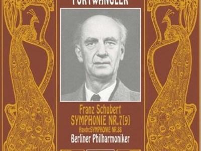 フルトヴェングラー指揮ベルリン・フィル ハイドン 交響曲第88番(1951.12.5録音)ほか
