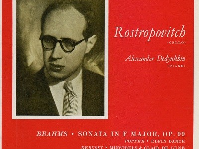 ロストロポーヴィチ デデューキン ブラームス ソナタ第2番ほか(1957.4録音)