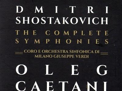 カエターニ指揮ミラノ・ジュゼッペ・ヴェルディ響 ショスタコーヴィチ 第11番「1905年」(2003.3Live)