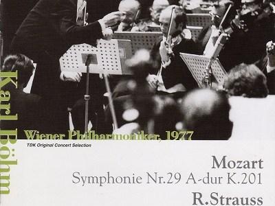 ベーム指揮ウィーン・フィル モーツァルト 交響曲第29番K.201ほか(1977.3.11Live)