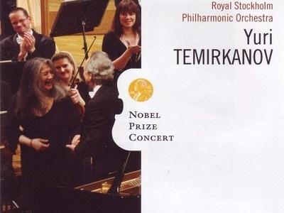 テミルカーノフ指揮ロイヤル・ストックホルム・フィル ショスタコーヴィチ 祝典序曲ほか(2009.12.8Live)