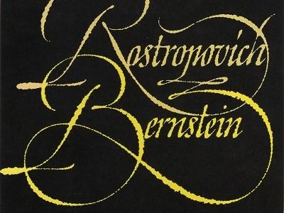 ロストロポーヴィチ バーンスタイン指揮フランス国立管 シューマン チェロ協奏曲ほか(1976.11録音)
