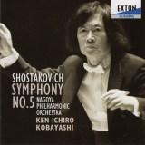 小林研一郎指揮名古屋フィル ショスタコーヴィチ 交響曲第5番(1999.2.18Live)