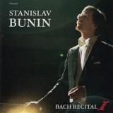 ブーニン J.S.バッハ フランス組曲第5番ほか(1993.5録音)