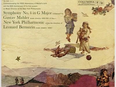 バーンスタイン指揮ニューヨーク・フィル マーラー 交響曲第4番(1960.2.1録音)
