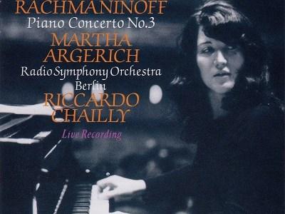 アルゲリッチ シャイー指揮ベルリン放送響 ラフマニノフ ピアノ協奏曲第3番(1982.12Live)