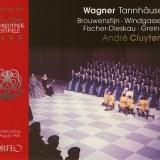 ヴィントガッセン ブラウエンスタイン クリュイタンス指揮バイロイト祝祭管 ワーグナー 歌劇「タンホイザー」(1955.8.9Live)