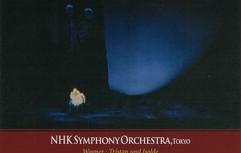 ヴィントガッセン ニルソン ブーレーズ指揮NHK響 ワーグナー 楽劇「トリスタンとイゾルデ」(1967.4.10Live)