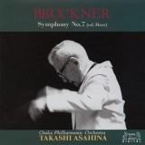朝比奈隆指揮大阪フィル ブルックナー 交響曲第7番(1992.9Live)