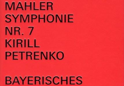 キリル・ペトレンコ指揮バイエルン国立管 マーラー 交響曲第7番(2018.5.28&29Live)