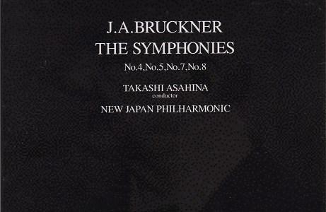 朝比奈隆指揮新日本フィル ブルックナー 交響曲第5番(1992.9.2Live)