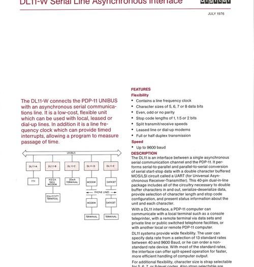 Digital Archives - Classic Computer Brochures