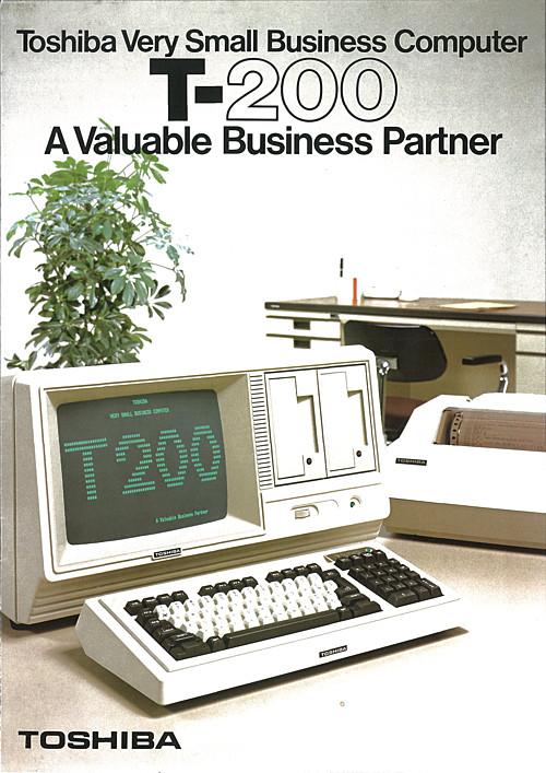 Toshiba Very Small Business Computer T-200