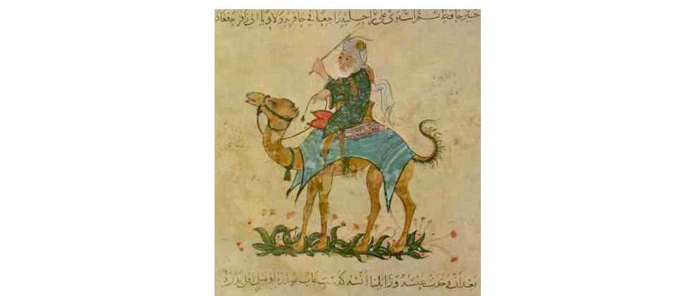 Peinture de l'explorateur musulman Ibn Battûta © Yahyâ ibn Mahmûd al-Wâsitî — Bibliothèque nationale de France