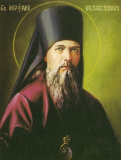 St. Theophan Portrait