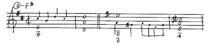 classical guitar forbidden fifths ex 5