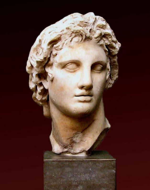 Bust of Alexander