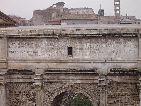 SPQR Arch
