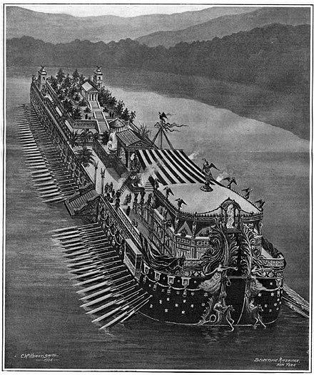 Nemi Ship