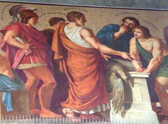 Aristotle's disciples