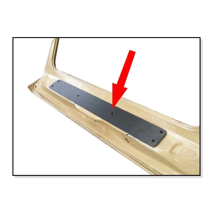 171867605 Wewnętrzna Blenda Tylnej Klapy VW Golf 1