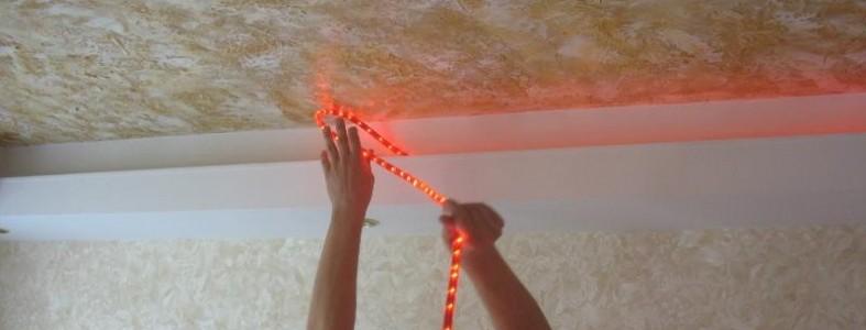 Монтаж светодиодного потолка