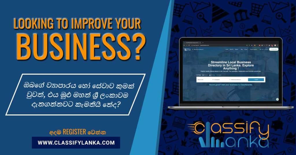 sri Lankan online business directory