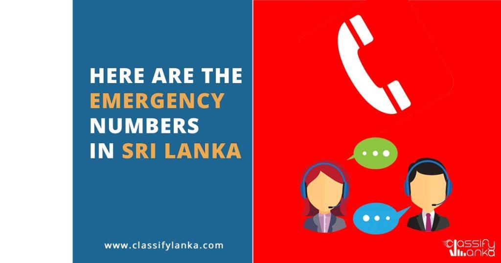 Emergency numbers Sri Lanka
