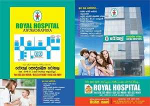 Hospitals in Anuradhapura