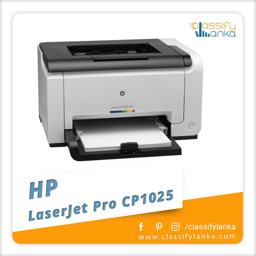 LaserJet Pro CP1025 printer Sri Lanka
