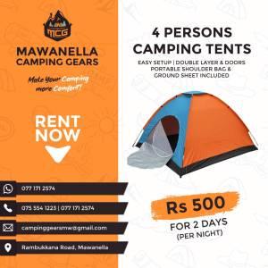 Camping Gears Sri Lanka