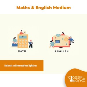 Deromee-Maths-English-classes