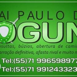13595478_1025093970938776_2146258586_n2